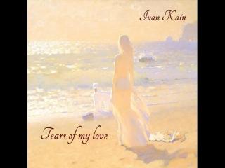 Ivan kain -  Tears of My Love