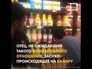 Работник супермаркета помог парню с аутизмом и ему собрали деньги на учёбу в колледже