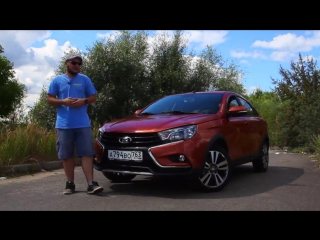 Lada Vesta Cross. Rally Cross