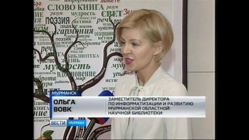 Новый арт-объект Мурманской научки в сюжете ГТРК Мурман