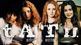 t.A.T.u. 2000 vs 2018. First and Last Perfomance of Each Single
