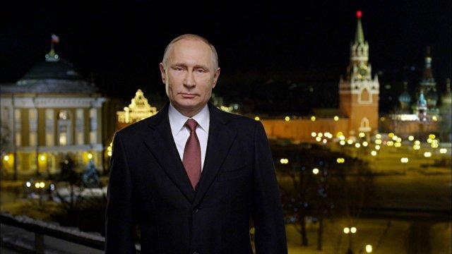 Новогоднее обращение Путина оказалось очень популярным в Латвии