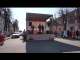 группа Лунный пес на Соборной ул.15.04.18