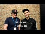 Вася Васин приглашает на сольник в HopHead 16 июня