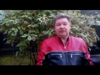 Николай Бандурин