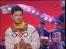 Борис Житников Угадай мелодию ОРТ, 1997.