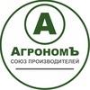 Клуб АгрономЪ | сельское хозяйство