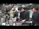 TVXQ!'s The 72-Hour второй день