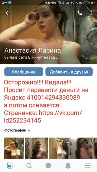 seks-voydi-v-menya-seychas-onlayn-russkoe-novoe-porno-zrelih