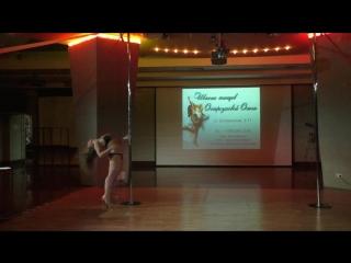 Анна Саютина - Catwalk Dance Fest IX[pole dance, aerial]  12.05.18.