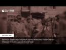 Архивное видео нападения фашистов на Крым и операции по освобождению полуострова (1)