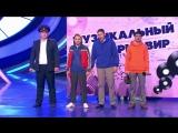 Русская дорога - Музыкальный фристайл (КВН Высшая лига 2018. Третья 1/8 финала)
