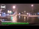 В Питере пассажирка выпала на дорогу из движущейся иномарки