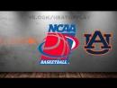 Clemson Tigers vs Auburn Tigers 18.03.2018 2nd Round NCAAM March Madness 2018 Виасат Viasat Sport HD RU
