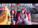 [UZZUTAPE] 180111 EP.37우주소녀 IN JEJU @ Cosmic Girls