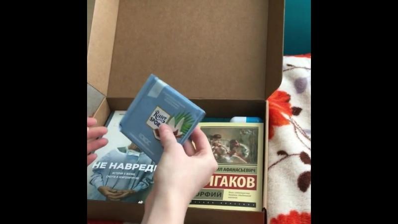 Bookbox_spb