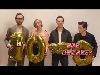AvengersInfinityWar opened on April 25th and overtenmillion korean people haveseenthis movie so far! - 어벤져스_인피니티워 1000만 관객 돌