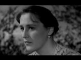 Песня о любви (На тот большак) - Простая история, поет Валентина Левко 1960