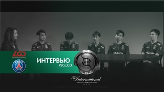 Kaci: Интервью с . @ The International 2018