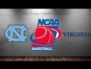 North Carolina Tar Heels vs Virginia Cavaliers 11.03.2018 AAC ChampionshipFinalNCAAM 2017-2018ВиасатViasat Sport HD RU