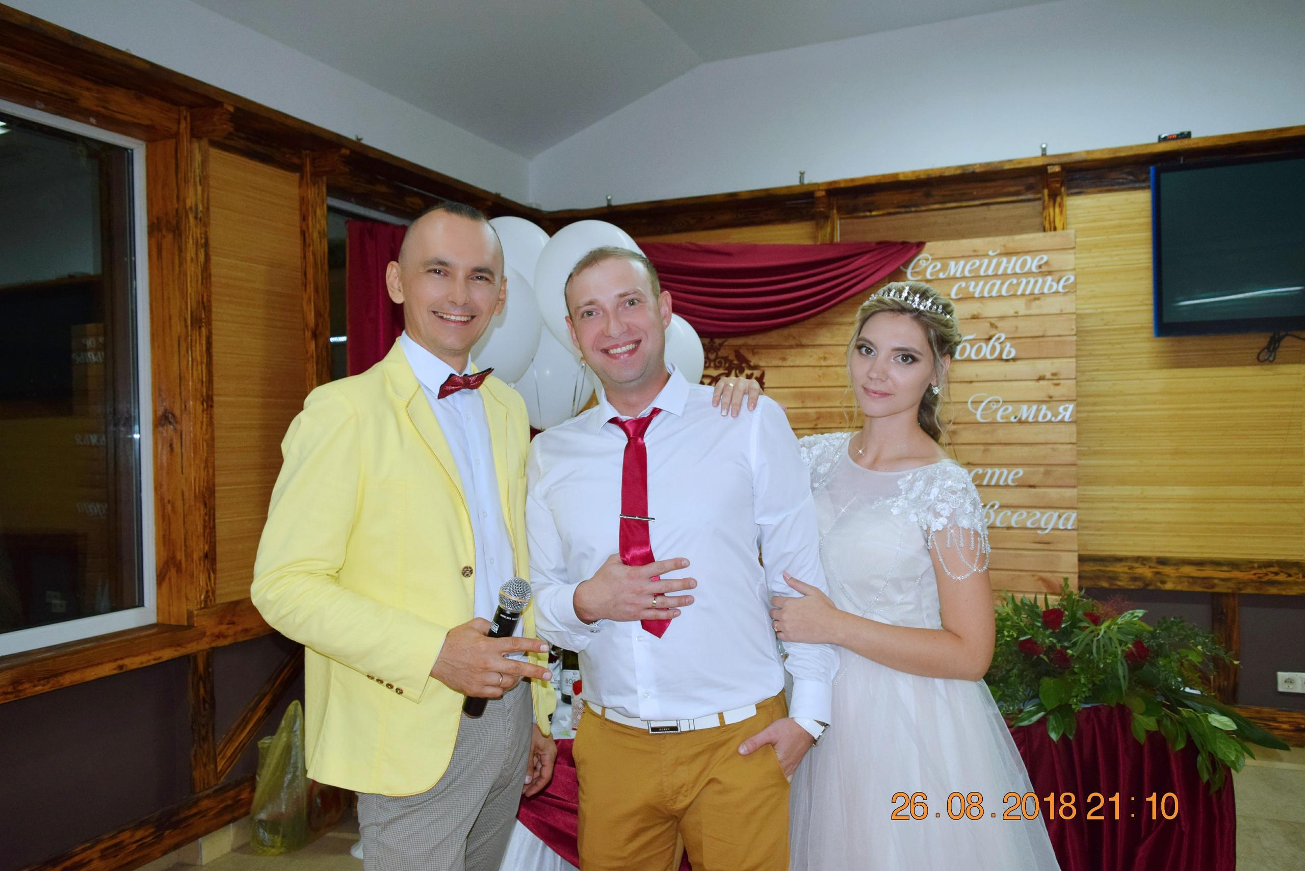 xikM1f5BgEM - Свадьба Артема и Виктории