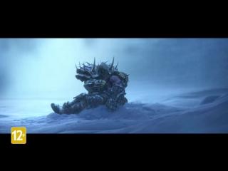Ролик World of Warcraft_ «Старый солдат»