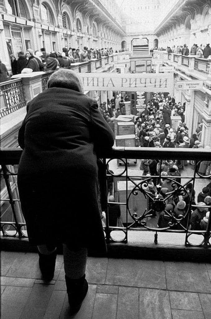 ГУМ, Москва, 1990 год.