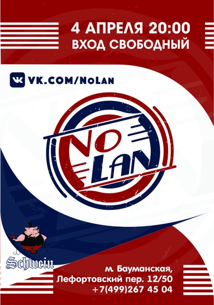 vk.com/nolan0404