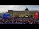 Красная площадь в #ДеньРоссии