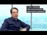 Разговор об интернет-маркетинге с Андреем Чернышовым, People&Screens