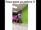 Секси танцы))) секс НЕ порно)))
