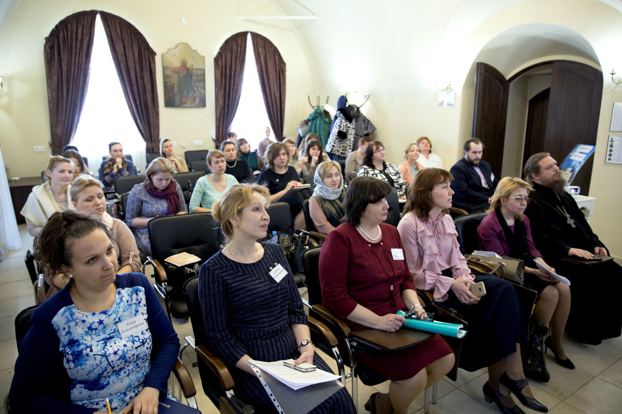 Православная гимназия Казани провела семинар по образовательной программе «Русская классическая школа»