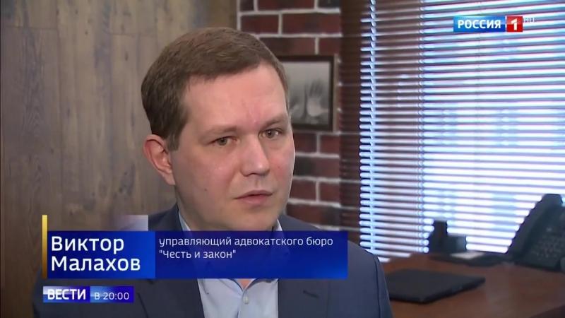 Россия 24 - Дети преткновения: биологическим родителям отдали дочерей - Россия 24