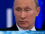 смешной Путин - ВВП узнал, что он Х*йло  ахаха )))