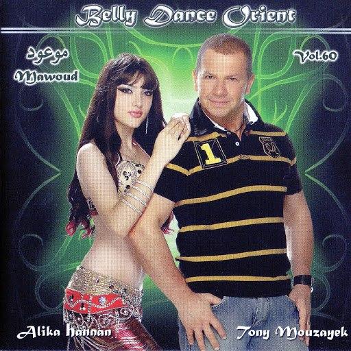 Tony Mouzayek альбом Belly Dance Orient, Vol. 60 (feat. Alika Hannan) [Mawoud]