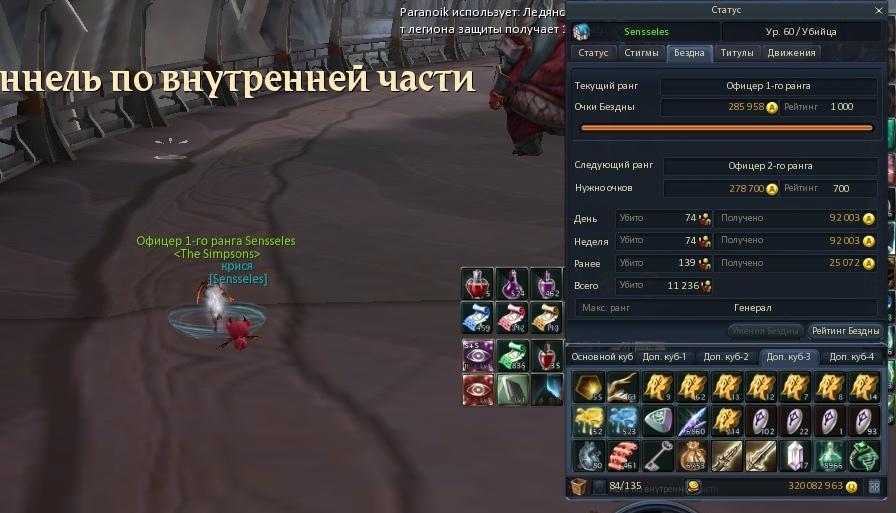 dgB_T_pl4bs.jpg