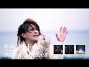 Jrokku Blu BiLLioN 『Fate』 версия с рекламой релиза