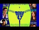 Муви 43 2013 Гоблин VHS Full HD