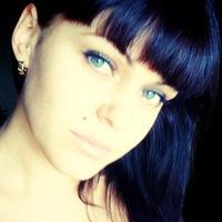 Anastasia Voytekha
