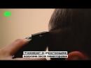 Первый в России салон красоты для онкобольных ROMB