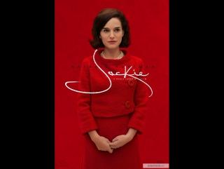 Джеки/Jackie (2016)