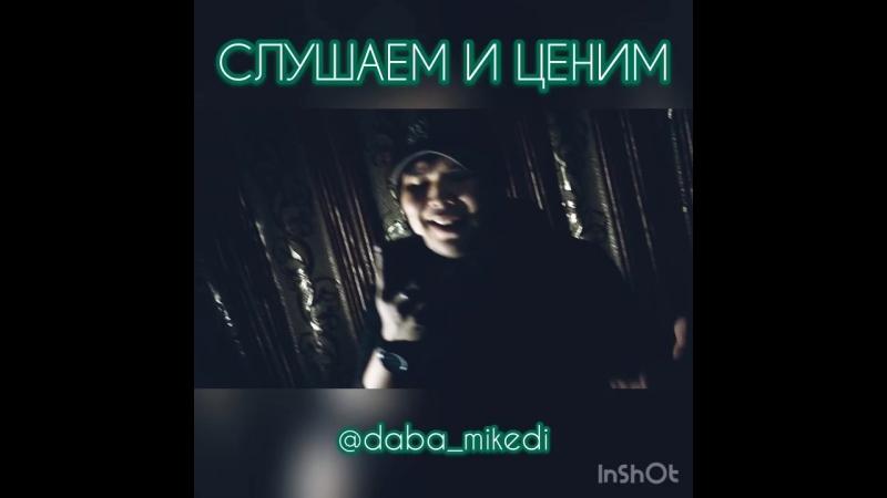МайкДи Live