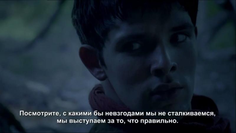 «Мерлин». 5х01 Проклятие Артура.
