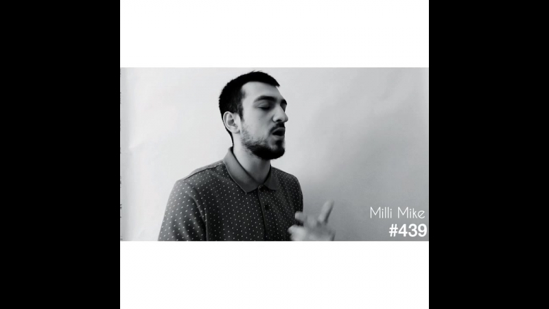 439 - Milli Mike (LIVE 2018)