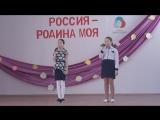 Щукина Согдиана/Федорова Екатерина. Песня