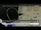 МОК закрыл глаза на норвежских астматиков - Россия 24