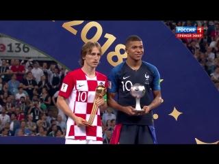 Церемония награждения чемпионата мира по футболу  ЧМ по футболу - 2018.