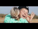 Наше Love Story)))