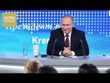 Сегодня в Москве пройдет 13-я по счету большая пресс-конференция Владимира Путина
