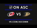 NHL | Hurricanes VS Ducks